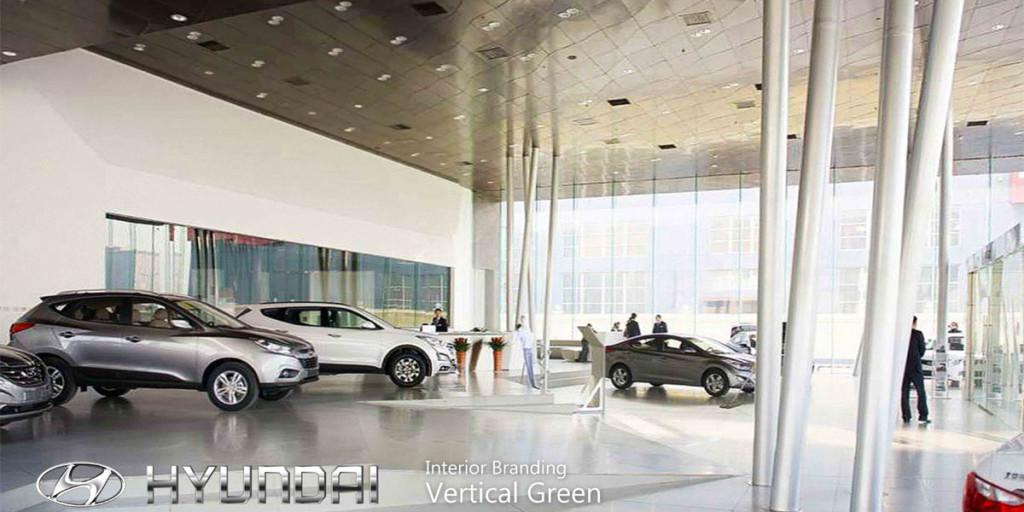 Hyundai Interior Concept Vertical Green